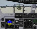 FS2004                   Boeing C-17 Globemaster III McChord AFB's Aircraft 00-172.