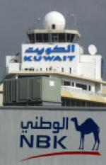 Kuwait International Airport, OKBK