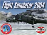 Sud-Aviation SE-3160 Alouette III Splashscreen